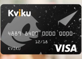 Кредитная карта Kviku - как снять деньги