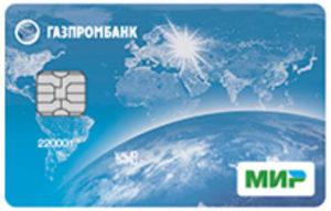 Классическая карта МИР Газпромбанка