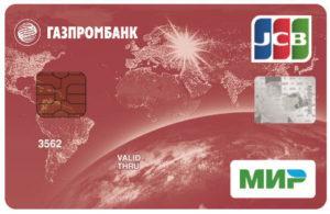 Карта МИР-JCB с возможностью использования за пределами России