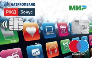 Кампусная карта МИР Газпромбанка, которая может объединить в себе зарплатную карту и пропуск на предприятие