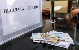 С 2017 года ежегодное обслуживание карты Тинькофф для пенсионеров составляет 0 руб.