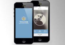 Регистрация в мобильном кошельке Тинькофф