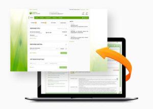 Переход на новую версию Сбербанк Онлайн Бизнес не доставит проблем. Вся история операций будет сохранена.
