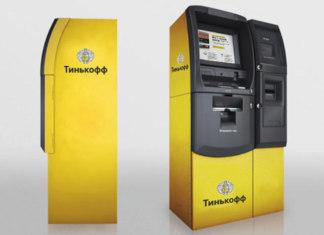 Тиньков банкофф банк банкоматы
