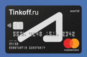Ознакомьтесь с условиями и стоимостью обслуживания дебетовой карты Тинькофф Академик перед ее открытием