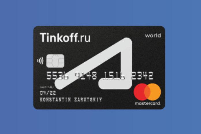 Карты от тинькофф банк отзывы