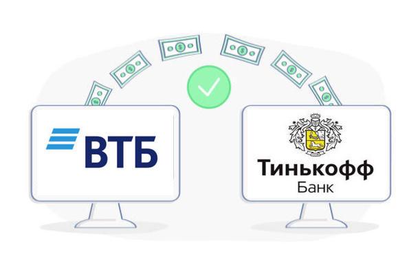 Tinkoff ru cardtocard оплатить кредит без комиссии