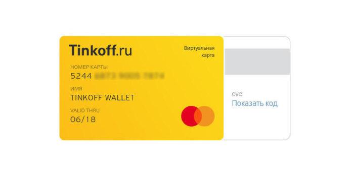 аннуитетный платеж сбербанк досрочное погашение кредита
