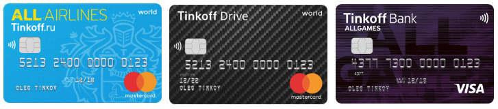 кредитные карты ткс