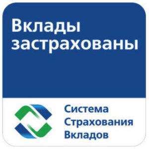 Как правило, на странице вкладов банки размещают значок АСВ, что свидетельствует о защите средств вкладчиков