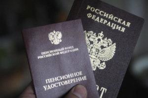 Паспорт и пенсионное удостоверение - это документы, которые потребуются в первую очередь. Так же банк может запросить справку из ПФР о размере пенсии, и прочие документы, которые могут подтвердить дополнительный доход.
