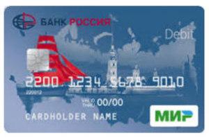 Карта МИР с кэшбэком и процентами на остаток в Банке Россия