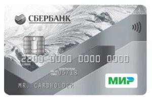 Карта МИР от Сбербанка с кэшбэком в виде бонусных баллов