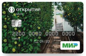 Дебетовая карта с начислением процентов для пенсионеров от банка ФК Открытие