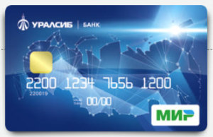 Дебетовая карта для пенсионеров с бесплатным обслуживанием в банке Уралсиб