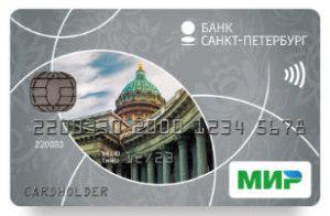 Дебетовая карта с выгодным кэшбэком для пенсионеров от Банка Санкт-Петербург