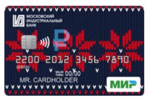 Выгодная дебетовая карта для пенсионеров с высокими процентами на остаток в МИБ