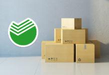 Оплачивайте посылку картой Сбербанка в приложении или личном кабинете
