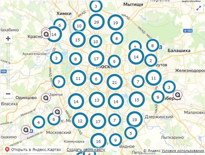 Возможные варианты мест отправки в Москве